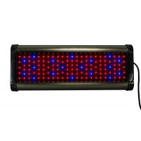 Wholesale 250w dimmable led grow light ,cidly phantom 250w Grow light full spectrum from china suppliers