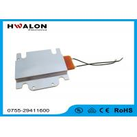 Wholesale Thickness 2.8 - 3.6mm Aluminum PTC Heater Element Constant Heating Thermostat Plate from china suppliers