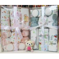 Buy cheap Beautiful Personalized New Born Baby Birth Gift Sets With Baby Suits from wholesalers