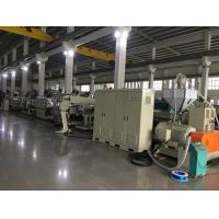 Buy cheap AF-1200 mm PP hollow profile sheet extrusion line, CE certificated from wholesalers