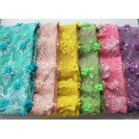 Buy cheap African peach color embroidery sequins net lace 3d fabric flower for aso ebi from wholesalers