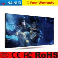 Buy cheap Narrow Bezel Samsung Video Wall Lcd 46 Inch Removable Lcd Tv Wall Mount from wholesalers