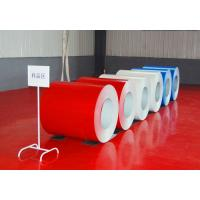 Buy cheap metal steel coil roll prepainted steel/crc hrc gi ppgi Gi Galvanized Steel Coils from wholesalers