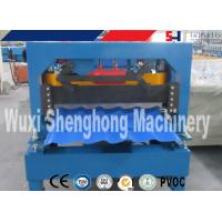 Wholesale Blue Automatic Roof Tile Roll Forming Machine Anti Rust Roller from china suppliers