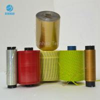 Wholesale MOPP Tear Package Sealing Tape With Micro Word Printing Multi-Color from china suppliers