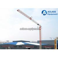 Wholesale Heavy Construction Equipment Telescopic Jib Self Jacking Tower Crane 23m Height from china suppliers