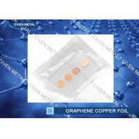 Wholesale 12 mm Circular Graphene on Cu Foil Sheet , ED Copper Foil for Electronics from china suppliers