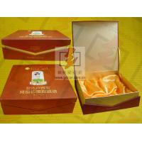 Wholesale Recycled Folded Gift Boxes For Oil , Presentation Magnetic Gift Boxes from china suppliers