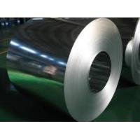 Wholesale 410 Stainless Steel coil cold rolled from china suppliers