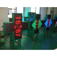 Wholesale ROHS High Resolution Double Color Cross Scrolling LED Sign 2R1G1B 6944 dots / sqm from china suppliers
