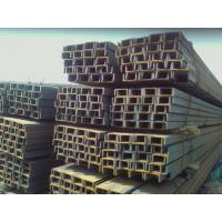 Wholesale Long Steel Hot Rolled U Beam of Q235, Q345, S235, SS400, SM490, A36 Mild Steel Products from china suppliers
