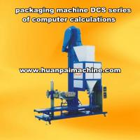 Wholesale grain scales package machine for sale from china suppliers