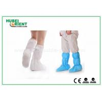 Wholesale Nonwoven Surgical Medical Boot Covers , Non Slip Waterproof Shoe Covers For Cleaning Room from china suppliers