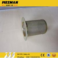 Buy cheap SDLG orginal oil filter assembly, 20309000651, SDLG spare parts  for SDLG wheel loader LG936L from wholesalers