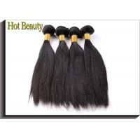 Quality 7A Grade Hair Extensions Hair Bundles Silky Straight Body Wave Deep Curly 10 - 30 Inch for sale