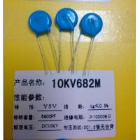 Wholesale DC Electronic capacitor ceramic 682 Carbon Film Resistor 10kv 6800PF For Led Driver from china suppliers