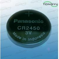 Wholesale Panasonic 3V 620mAh Lithium Coin Cell Battery , Primary Lithium Button Cell CR2450 Battery from china suppliers