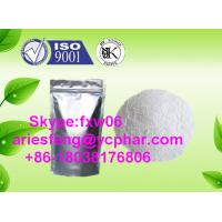 Wholesale Adrenosterone Prohormones Steroids Hormone Adrenosterone , 11-OXO for Muscle Enhancing from china suppliers