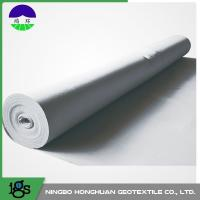Wholesale PET / PP Filament Non Woven Geotextile Fabric 600GSM High Water Flow Rates from china suppliers