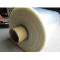 Wholesale Clear Plastic Laminate PET Film Roll , High Barrier Uv Resistant Laminating Film from china suppliers