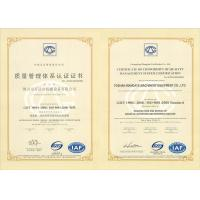 Foshan Wandaye Machinery Equipment Co.,Ltd Certifications