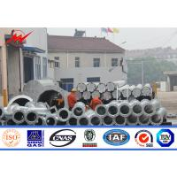 Wholesale Medium Voltage Transmission Line Steel Power Pole with Yield strength 450 Mpa from china suppliers