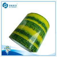 Wholesale Green VOID Tamper Evident Container Seal Custom Design Serial Number tape from china suppliers