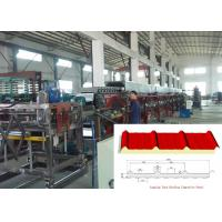Buy cheap Blue PU Sandwich Panel Production Line with Caterpillar Conveyor from wholesalers