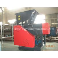 Wholesale Single Shaft Waste Recycled Plastic Shredder Machine For Film / Bottles / Bags from china suppliers