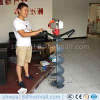Wholesale Best quality Earth Augers Earth Drilling Auger Earth Auger-Petrol from china suppliers