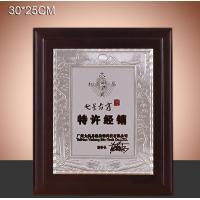 Wholesale emblem , plaques, signs, from china suppliers