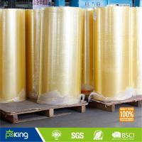 Wholesale 1280 /980mm*4000/6000m Brown & Yellow BOPP Tape Jumbo Roll from china suppliers