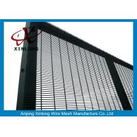 Wholesale Anti-Climb Jail 358 High Security Chain Link Fence Electric Galvanized Pure White from china suppliers