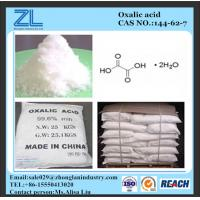 Wholesale CAS NO.:144-62-7,Oxalic Acid 99.6% white crystal from china suppliers