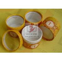 Wholesale Eco Friendly Round Cardboard Boxes Tube Packaging For Cosmetics from china suppliers