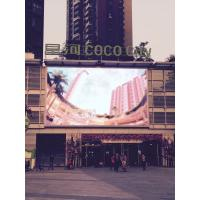Quality High Resolution Advertising Outdoor Led Displays High Brightness for sale
