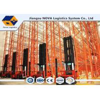 Wholesale Narrow Aisle Pallet Storage Shelves AS4080 from china suppliers