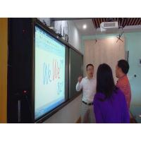 Wholesale Interactive Whiteboard Smart Teaching System with Central Control System from china suppliers