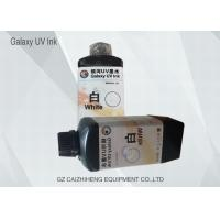 Wholesale High Purity Galaxy UV Led Ink White Low Odor Strong Compatibility from china suppliers