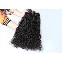 Wholesale 100 Indian Virgin Hair Machine Weft Italian Curl Style No Chemical Processed Smell from china suppliers