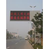 Wholesale High Intensity Digital LED Road Signs Solar Powered For Road Crossing from china suppliers