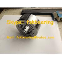 Wholesale Non Standard Needle Roller Bearings NUTR25 62 , Cylindrical Roller Set from china suppliers
