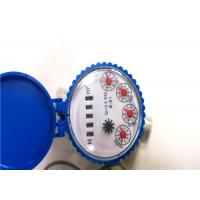 Quality Digital Cold Remote Reading Single Jet Water Meter Dry Dial For Resident for sale