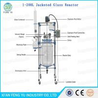 Wholesale 20L 50L 100L 200L Laboratory Jacketed Batch Glass Reactor with rectification column system from china suppliers