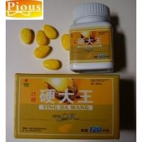 Quality Ying Da Wang Herbs Sexual Enhancement Pill Libido Stamina Male Supplement swag man king  plus for sale