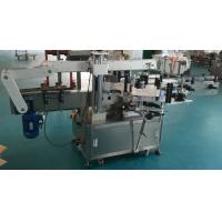 Wholesale Higee Automatic Flat Bottle Glass Bottle Labeling Machine , Sticker Label Machine from china suppliers