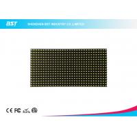 Wholesale 10mm Yellow led screen module 2mm Thickness , Large viewing distance from china suppliers