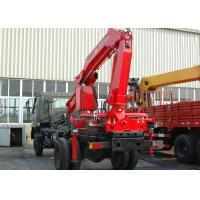 Wholesale Cinese xugong SQ5ZK2 5 Ton Knuckle Boom Truck Crane for sale from china suppliers