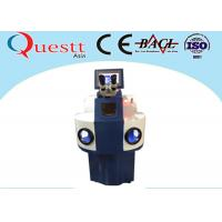 Wholesale 200W Gold Laser Soldering Machine 1064nm , YAG Used Laser Welder For Jewelers from china suppliers