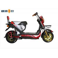 Wholesale Smart Adult Electric Bike Long Range from china suppliers